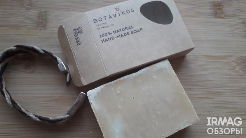 Мыло Botavikos Чайное дерево и шалфей мускатный (100 г)