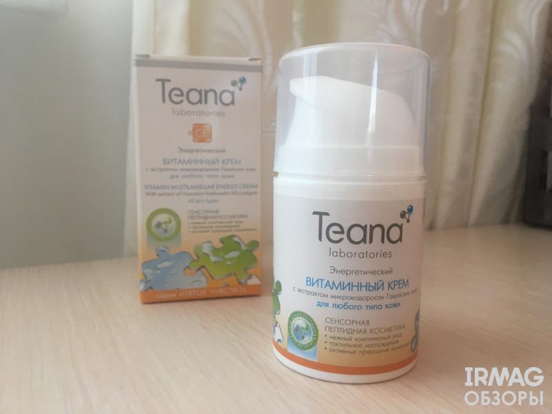 крем для лица Teana CE Пятое Чувство Энергетический Витаминный