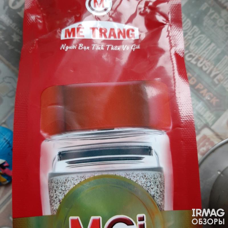 Кофе растворимый Me Trang МCI 3в1 (500 г)