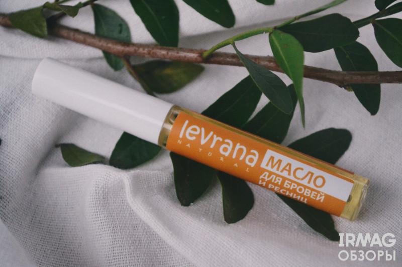 Масло для бровей и ресниц Levrana Natural (7 мл)
