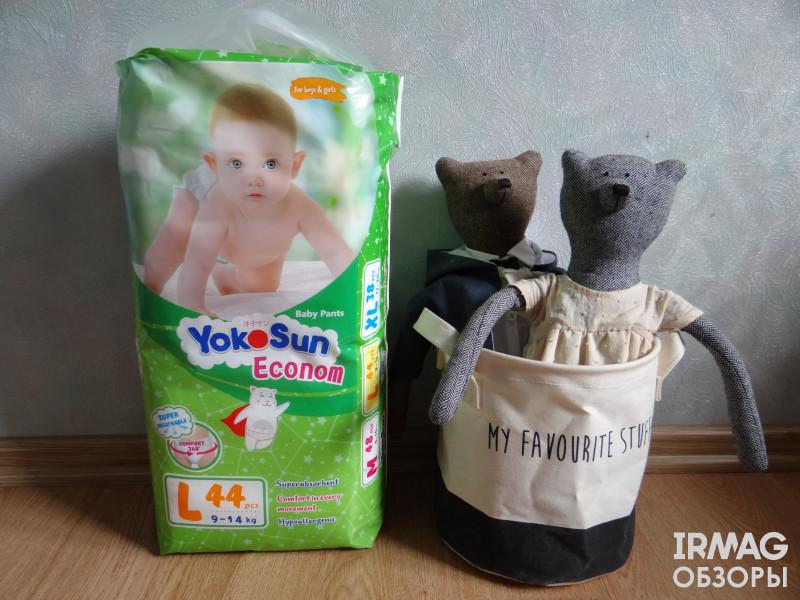 На чём сэкономили Yokosun Econom?