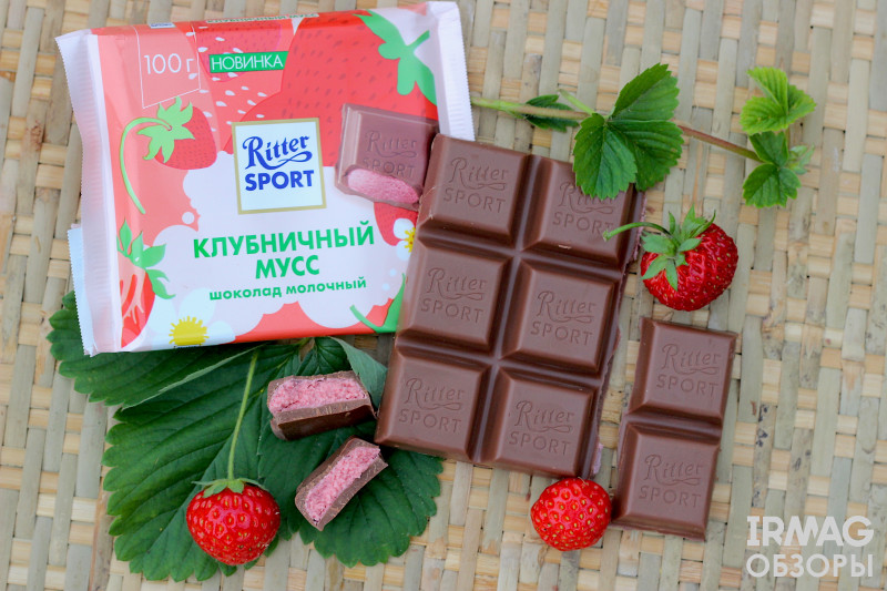 Шоколад молочный Ritter Sport Лето Клубничный мусс (100 г)