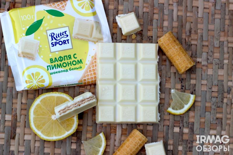 Шоколад белый Ritter Sport Лето Вафля с лимоном (100 г)