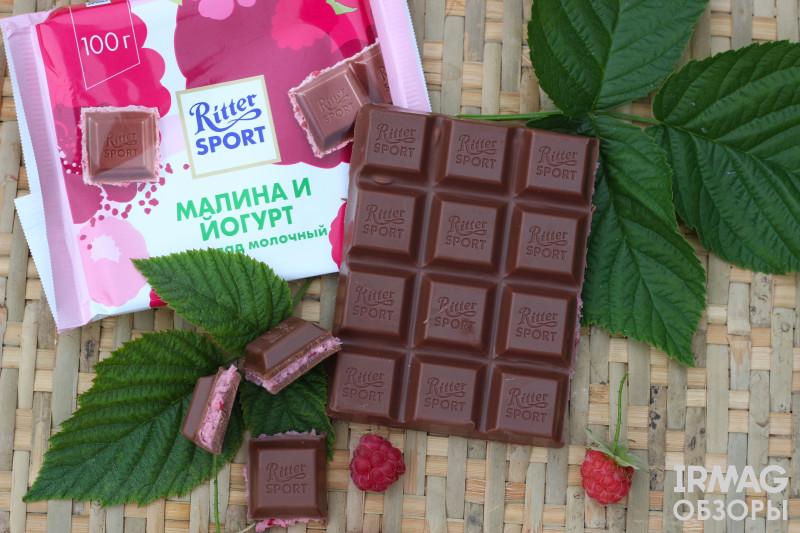 Шоколад молочный Ritter Sport Лето Малина и йогурт (100 г)