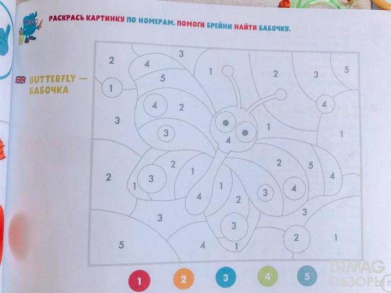 Развивающая тетрадь Clever Kidsbrain Логическое мышление 4 года