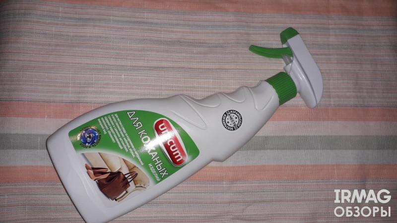 Спрей для чистки изделий из кожи Unicum (500 мл)