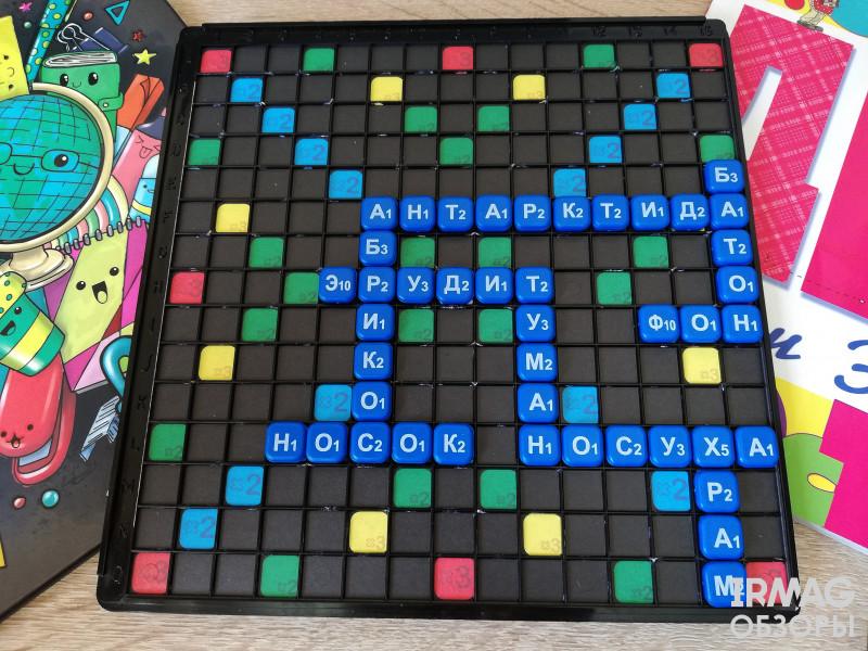 Игра настольная Биплант Эрудит Синие фишки 7+