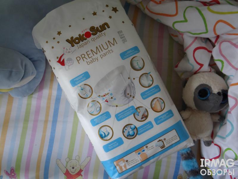 Обзор трусиков Yokosun Premium