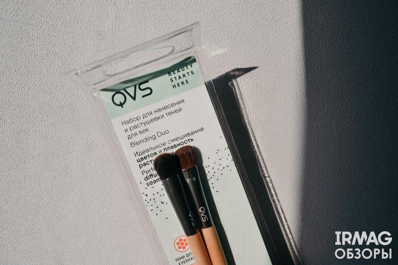 Набор для нанесения и растушевки теней для век QVS (2 шт.)