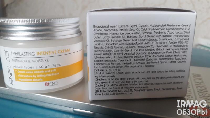 Крем для лица SNP Lab plus Everlasting Intensive Cream Питание и увлажнение (50 г)