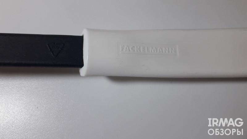 Толкушка для картофеля Fackelmann Arcadalina нейлон (27 см), Половник Fackelmann Arcadalina нейлон (28 см)