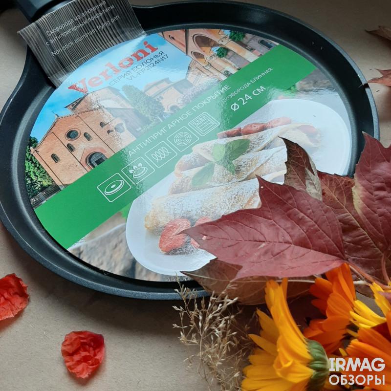 Сковорода Verloni Болонья FP2I24N17 Антипригарное покрытие, алюминий (24 см)