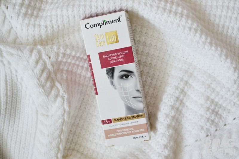 Концентрат для лица Compliment Skin Care Lab Биоармирующий (60 мл)