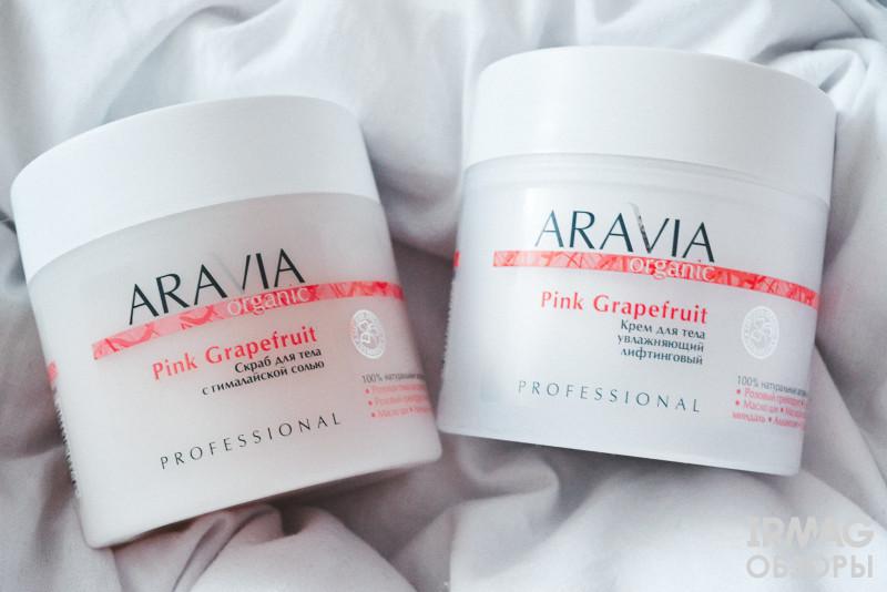 Крем для тела Aravia Organic Pink Grapefruit Увлажняющий Лифтинговый (300 мл)
