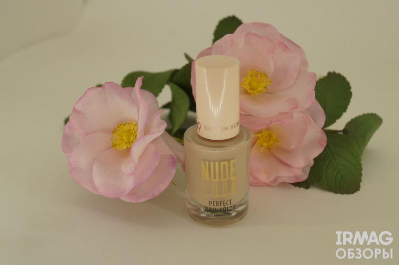обзор на лак для ногтей Golden Rose Nude Look Perfect Nail Color