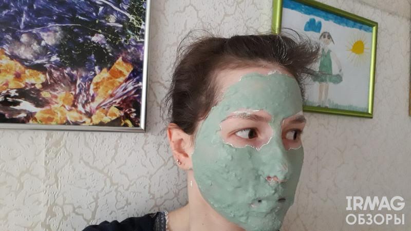 Маска для лица Compliment Альгинатная Мгновенно увлажняющая с гиалуроновой кислотой (20 г)