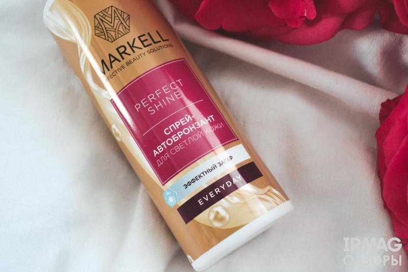 Спрей-автобронзант для тела Markell Perfect Shine для светлой кожи (200 мл)