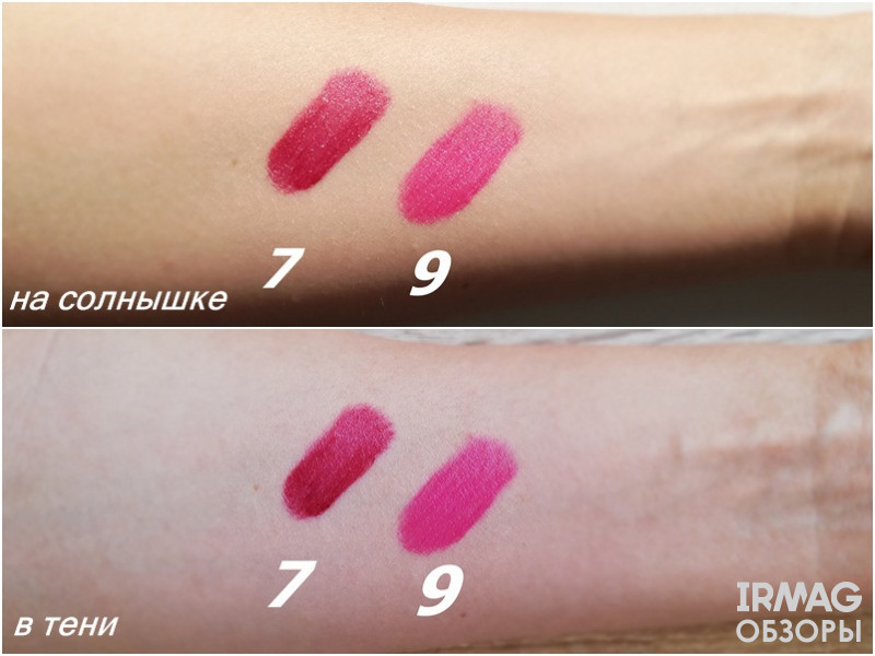Губная помада L.O.C.K. Color It Cushion Lip Pen (3,8 г) - 7 Deep Wine