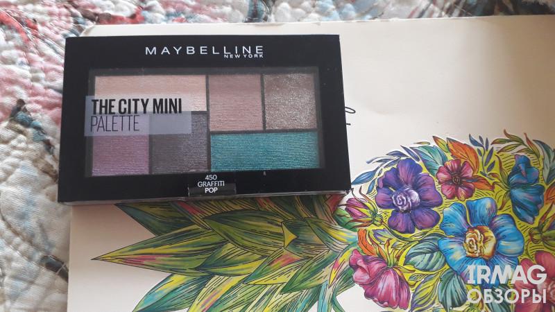 Палетка теней для век Maybelline The City Mini 450 Graffiti pop (6 г)