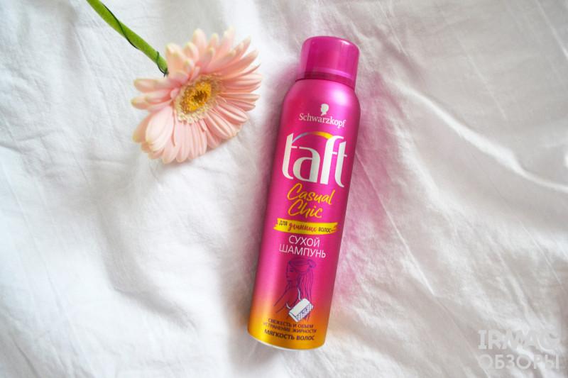Шампунь сухой Taft Casual Chic для длинных волос (150 мл)