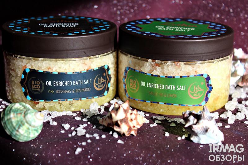Соль для ванн Zeitun Противопростудная с маслами лимона, ели и пихты (250 мл)