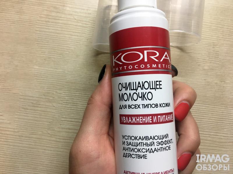 молочко для лица Kora Очищающее для всех типов кожи (150 мл)
