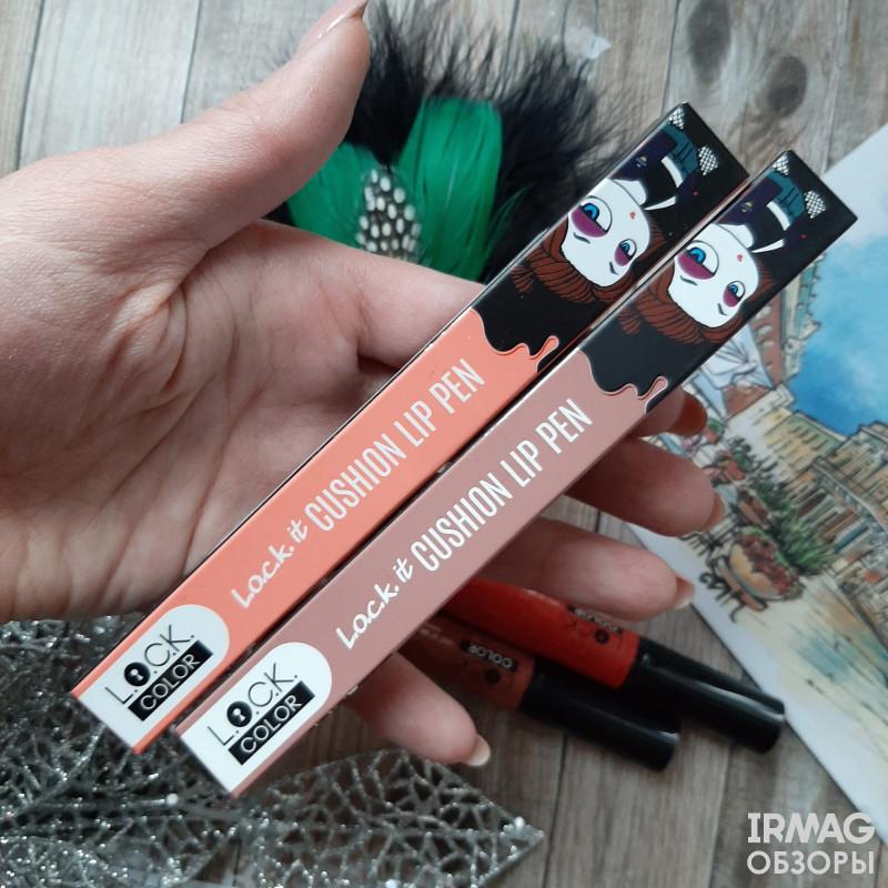 Губная помада L.O.C.K. Color It Cushion Lip Pen (3,8 г) - 5 Cindy Rose