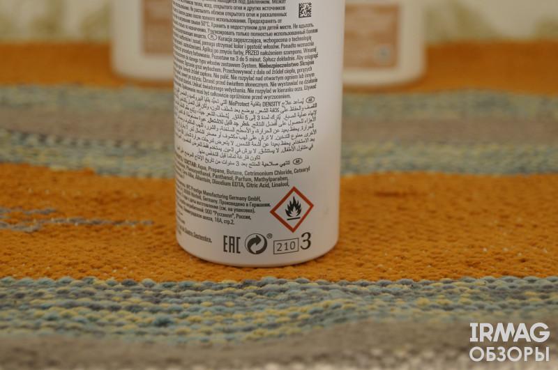Обзор на стабилизатор окрашивания 3D Expert, шампунь и кондиционер Система №3  для нормальных окрашенных волос с тенденцией к истончению от марки профессиональной косметики Wella Nioxin