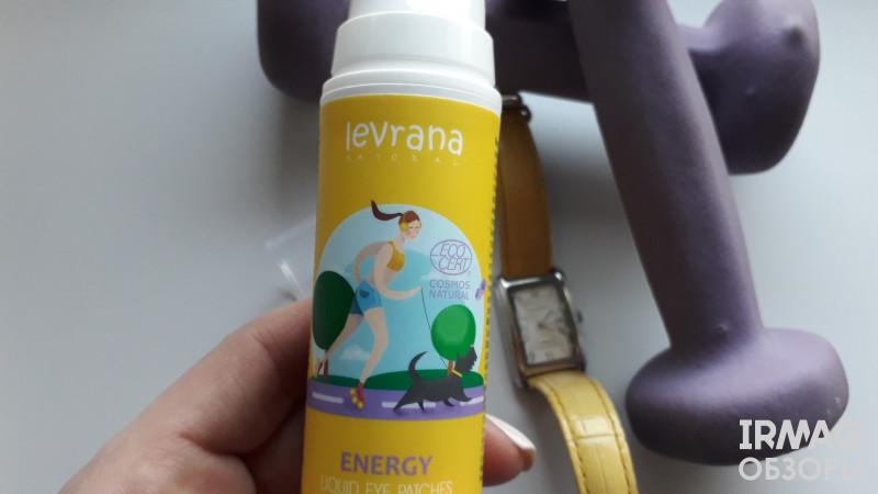 Патчи жидкие Levrana Energy Восстанавливающие (30 мл)