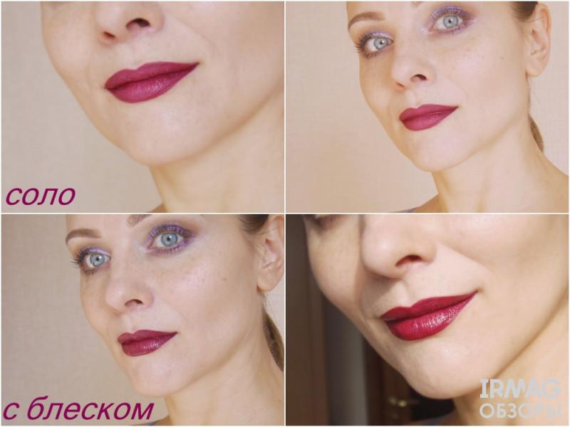 Карандаш для губ Golden Rose Dream Lips Lipliner (1,4 г) - 512
