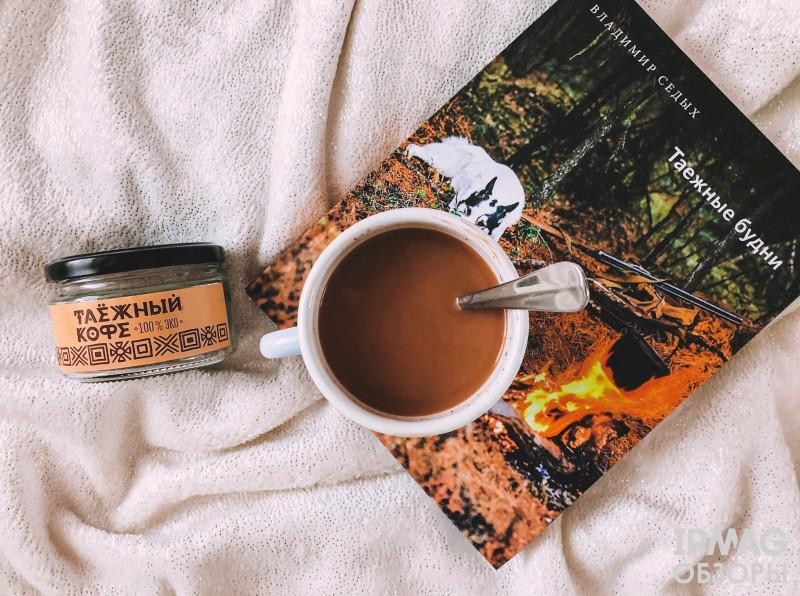 Кофе таежный Кедролюб Южный (85 г)