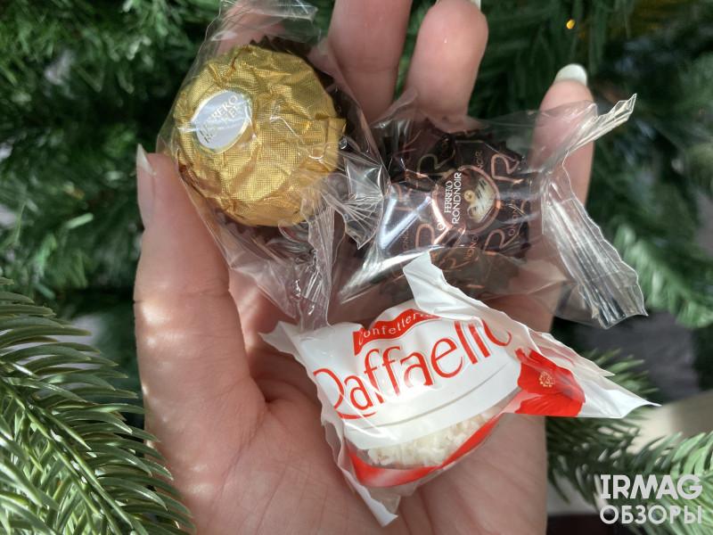 Конфеты Ferrero Collection Звезда (32 г)