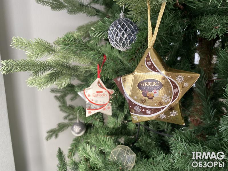 Конфеты Ferrero Raffaello Звезда (40 г)