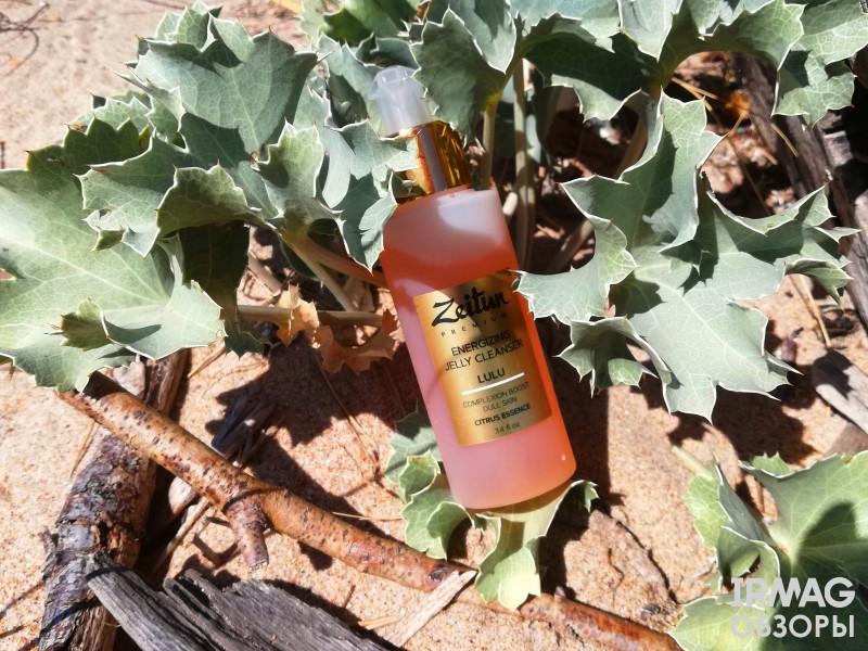 Гель для умывания Zeitun Lulu Энергетический с витамином С и мандарином (200 мл)
