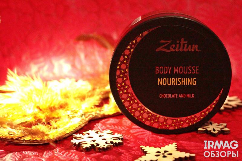 Мусс для тела Zeitun Шоколад и молоко Питательный (200 мл)