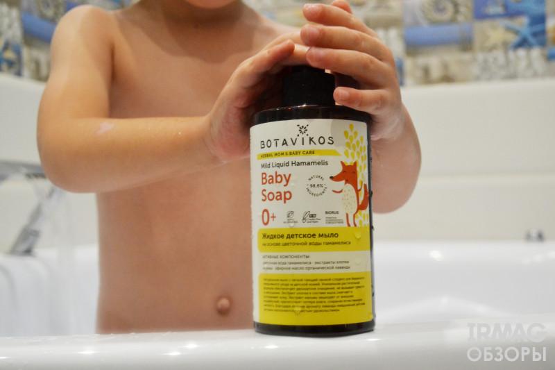 Мыло жидкое Botavikos детское (450 мл)