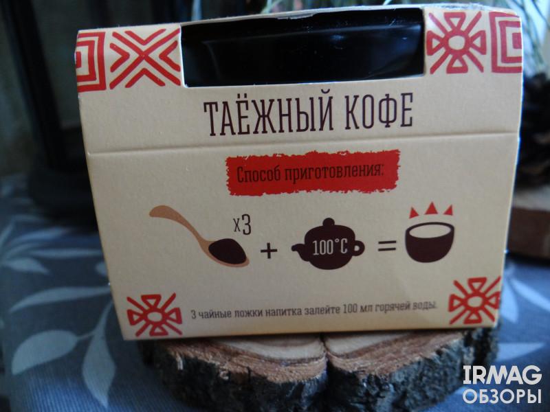 Обзор таёжного кофе Кедролюб Южный