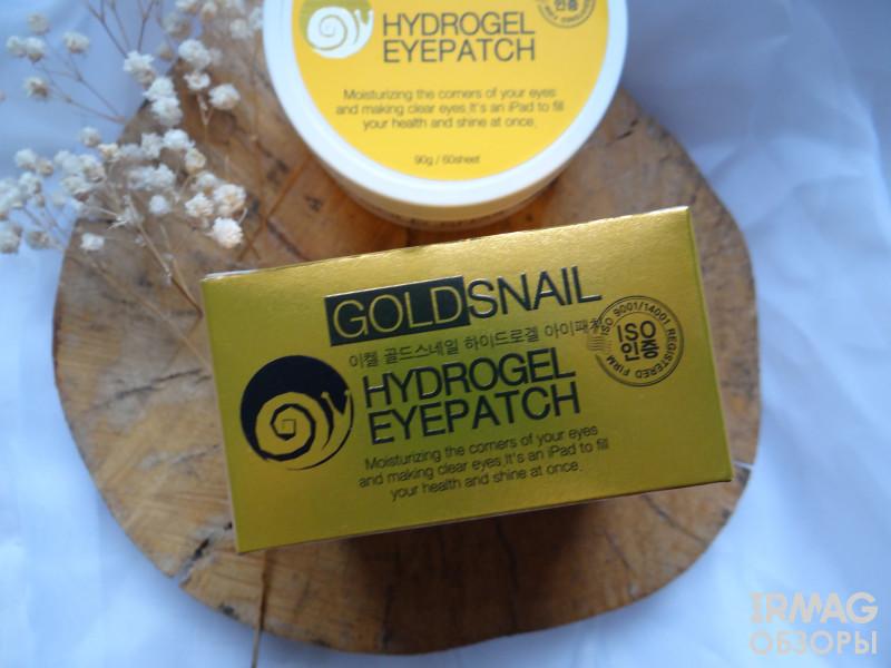 Обзор патчей Ekel Eye Patch Gold Snail