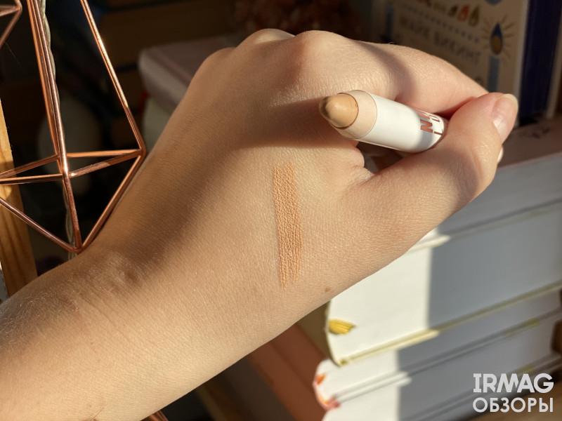 Корректор для лица Golden Rose Nude Look Retouching Face Pen (4 г)