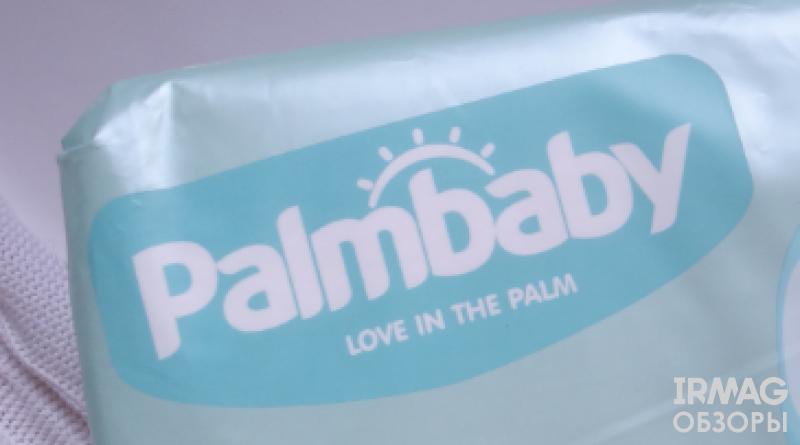 Эмблема Palmbaby