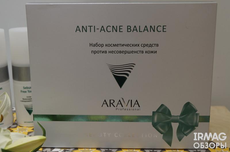 обзор на Набор Aravia Professional Anti-Acne Balance и флюид для лица Hydratant Fluid Cream