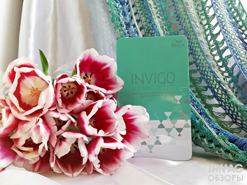 Набор подарочный Wella Invigo для придания объема (шампунь + спрей-уход для волос)