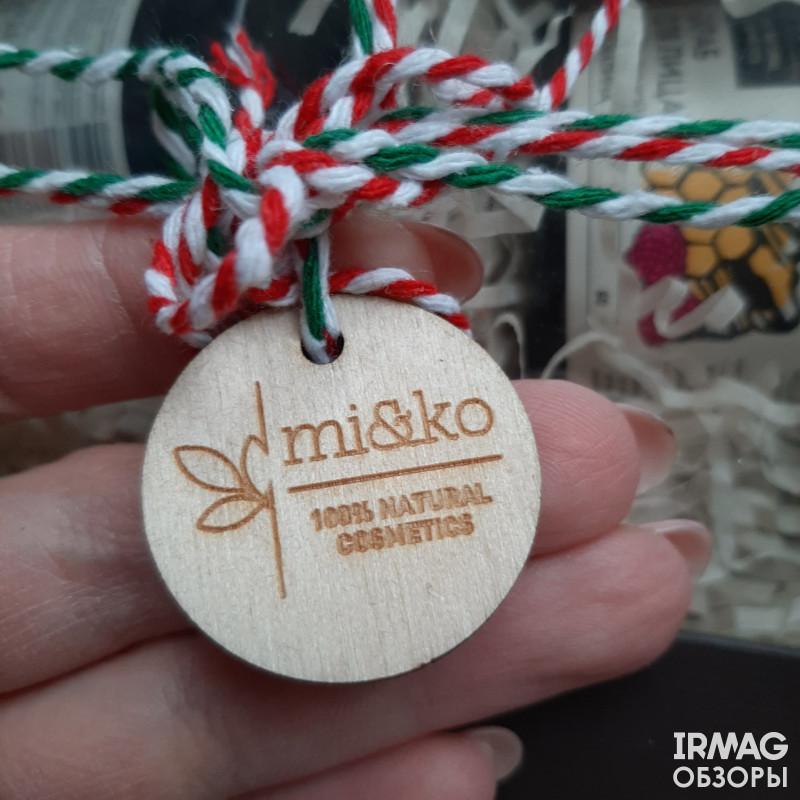 Набор подарочный Mi&Ko Ягодное наслаждение (масло для тела + скраб для лица)