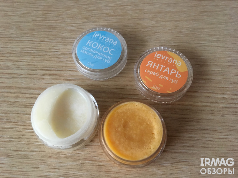 набор для губ Levrana Care&Cleaning (скраб + масло)