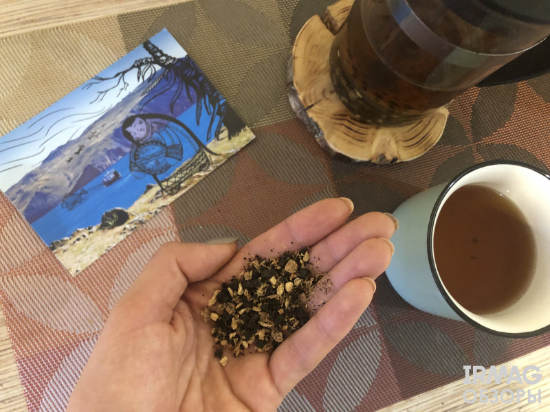 иван чай сибирский знахарь заварник