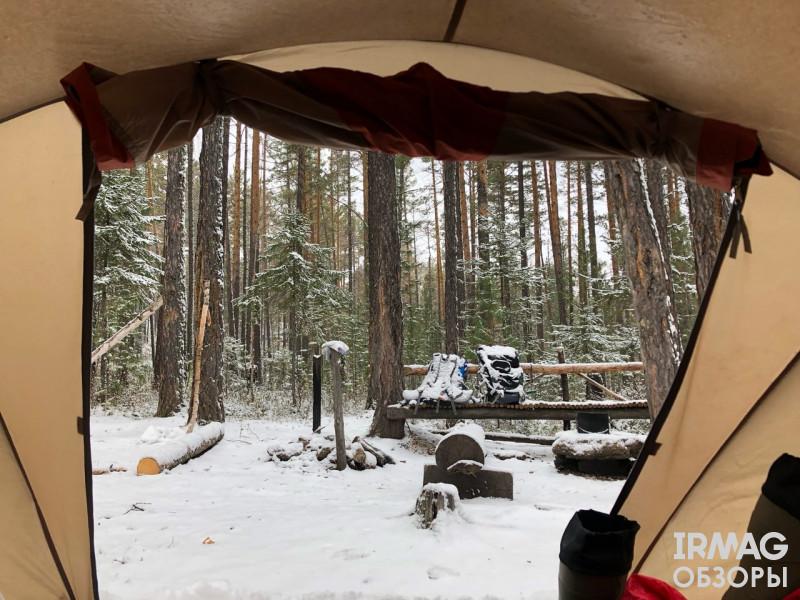 иван чай сибирский знахарь и палатка