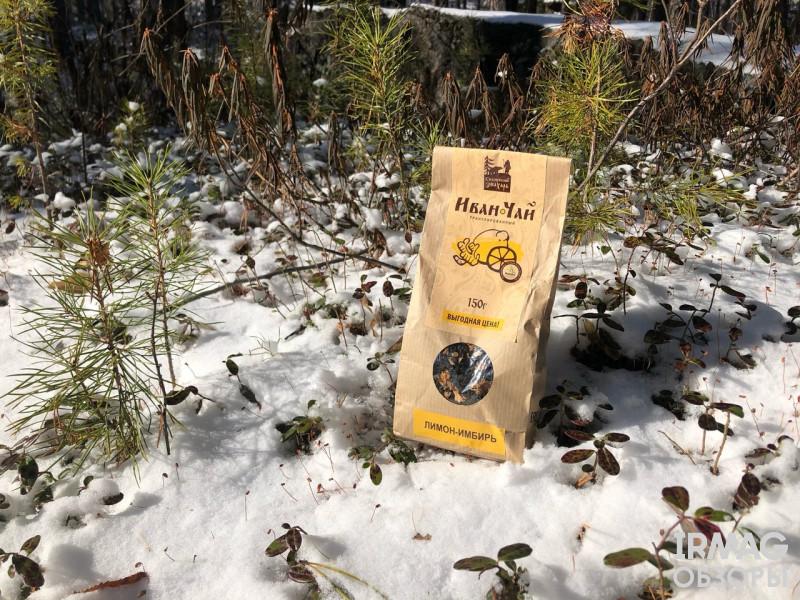 иван чай сибирский знахарь и снежок