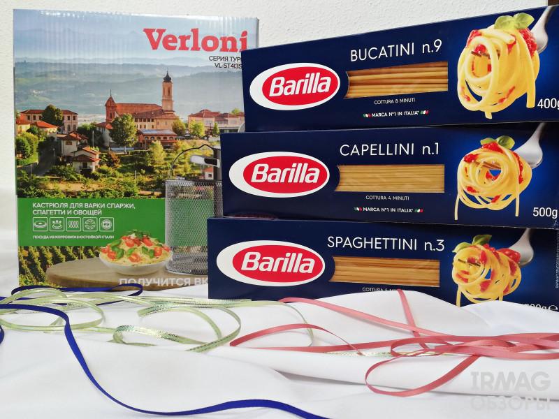 Макаронные изделия Barilla Spaghettini паста спагеттини (450 г)