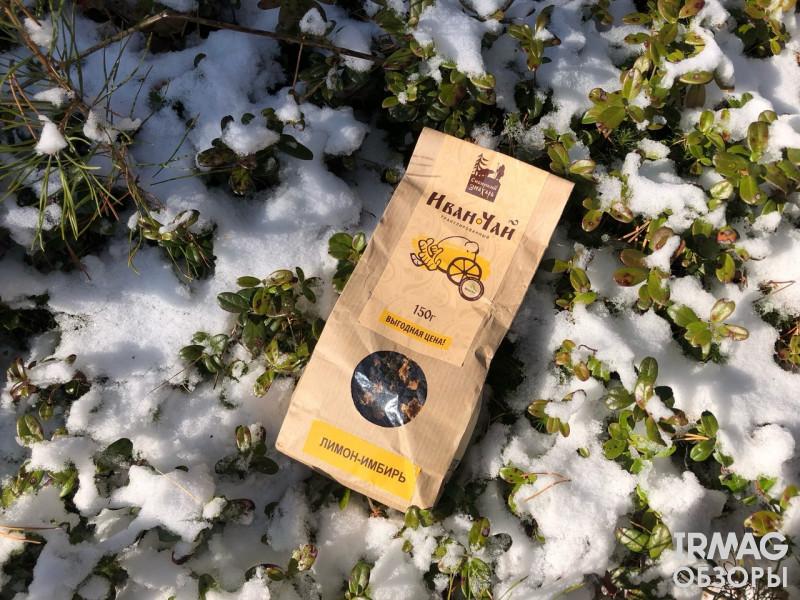 иван чай сибирский знахарь на снегу