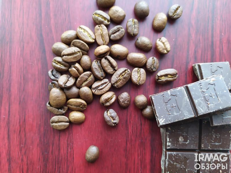 Кофе зерновой Egoiste Noir (250 г)